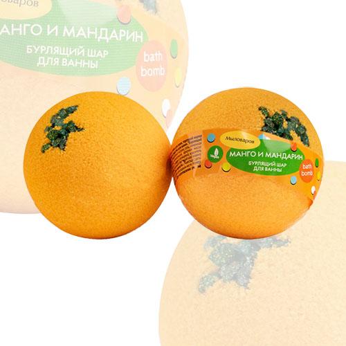 "Большой шарик для ванн ""Манго и мандарин"""